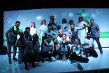 اختتام الدورة الأولى لكرة القدم بالرياض للشركة السعودية للخدمات الأرضية