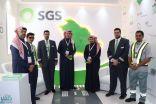 الشركة السعودية للخدمات الأرضية تُشارك في ملتقى الطيران السعودي الرابع