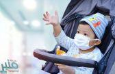 """أطباء يكشفون ما تفعله الكمامات بـ""""قلوب الأطفال"""""""