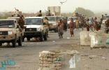 التحالف العربى يبدأ تطهير مطار الحديدة من الألغام بعد تحريره