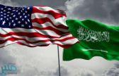 الولايات المتحدة الأميركية تدين الهجمات الحوثية على المملكة