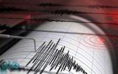 زلزال بقوة 5.8 درجات يضرب اليابان