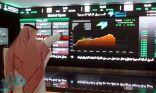 مؤشر سوق الأسهم السعودية يفتتح تداولات الأربعاء متراجعًا