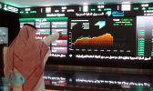 مؤشر سوق الأسهم السعودية يغلق مرتفعاً عند مستوى 9151.71 نقطة