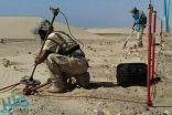 الجيش اليمني ينفذ حملة واسعة لنزع الألغام والعبوات الناسفة فى الحديدة