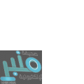 الاتحاد السعودي للأمن السيبراني يعلن معسكر طويق تدريب منتهي بالتوظيف