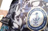 فتح باب القبول والتسجيل للقوات الخاصة للأمن والحماية برتبة (جندي) رجال