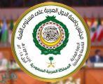 قادة الدول العربية يَصلون الظهران للمشاركة في «القمة 29»