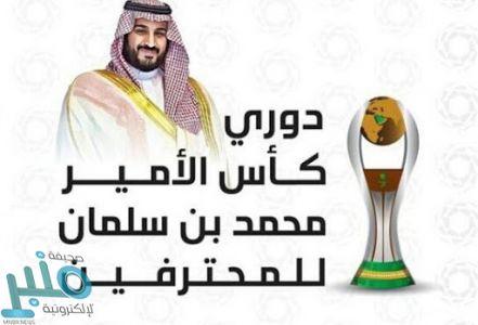 افتتاح الجولة السادسة من الدوري .. الشباب يواجه ضمك والقادسية ضيفاً على الاتحاد